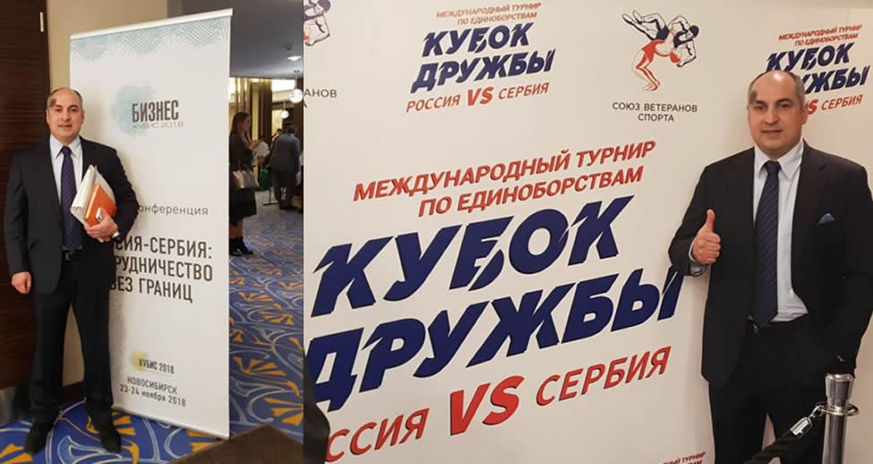 Prisustvo na Kubis Biznis Forumu u Novosibirskom