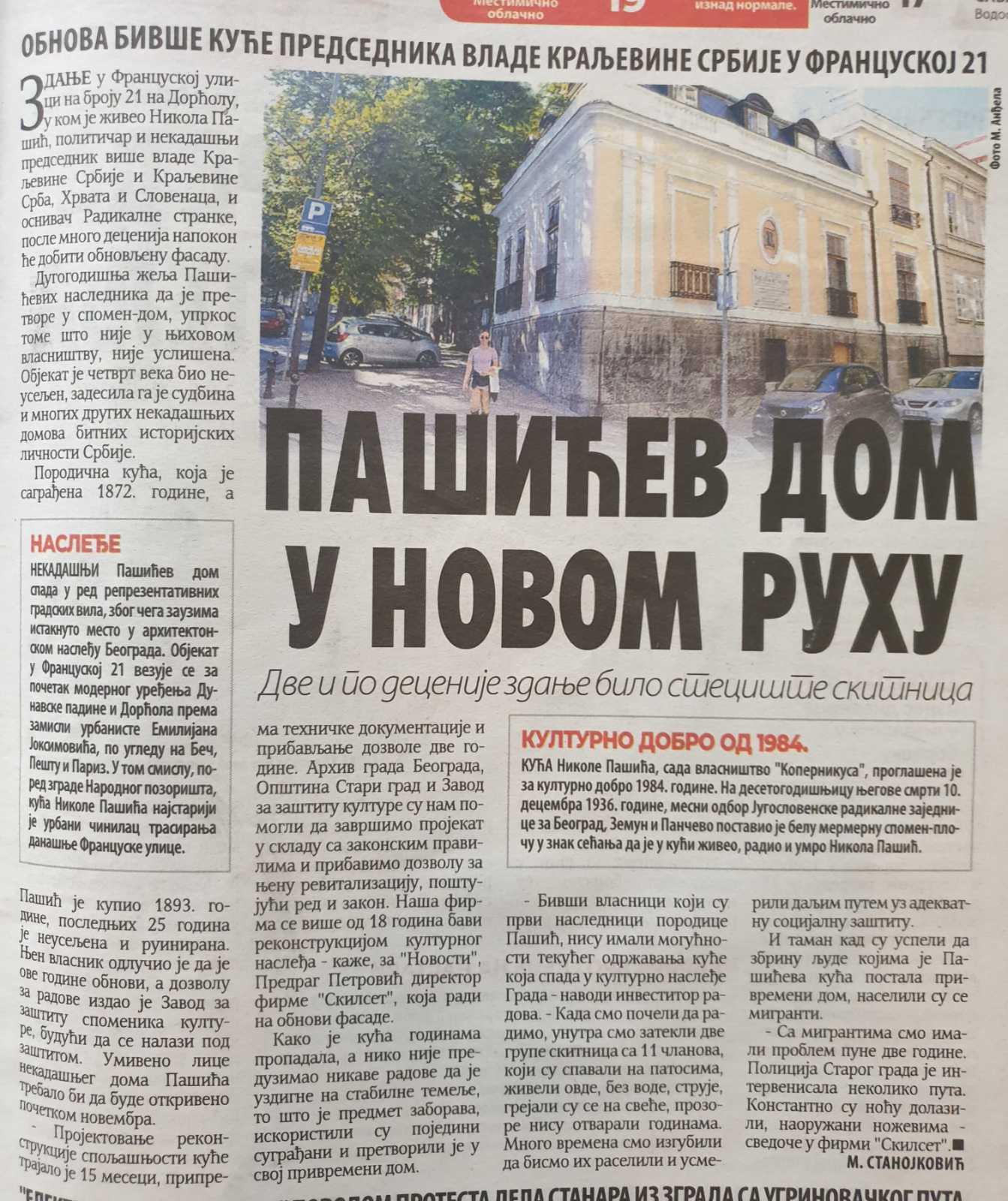 Obnova kuće predsednika vlade kraljevine SRBIJE by skillset.rs